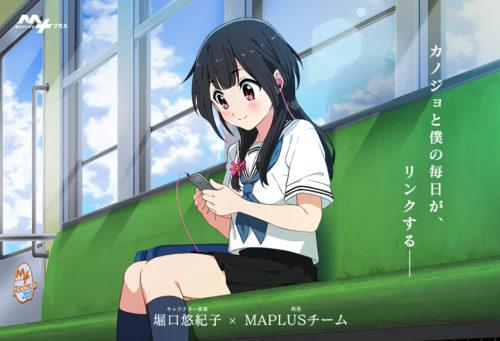 MAPLUS++