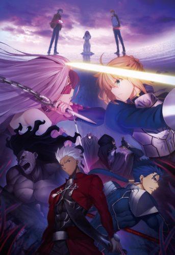 Fate劇場版