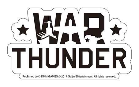 War Thunder ステッカー