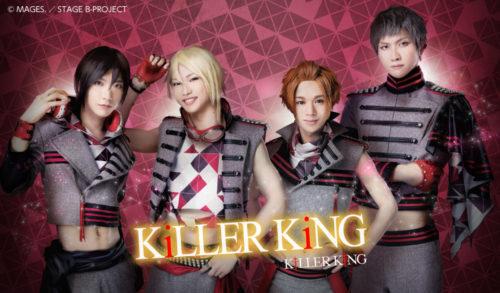 KiLLER KiNG