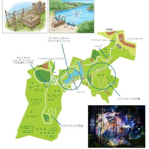 兵庫県立淡路島公園