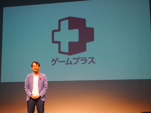 ヤフー発表会02
