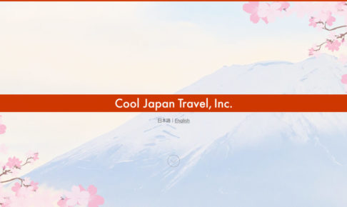 Cool Japan Travel