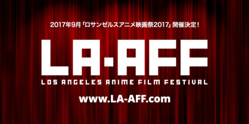 ロサンゼルスアニメ映画祭