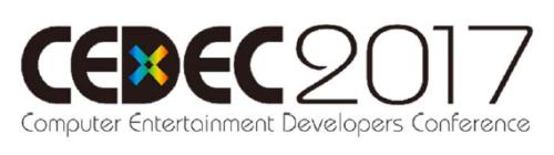 CEDEC2017ロゴ①