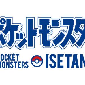 ポケモンISETANロゴ