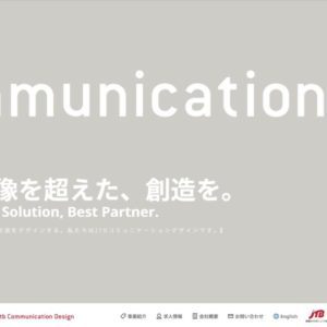 JTBコミュニケーションデザイン
