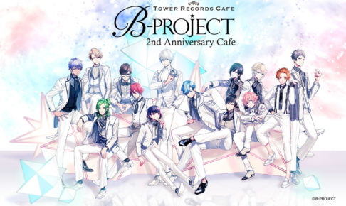 B-PROJECT 2nd Anniversary
