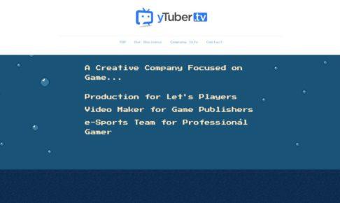 yTuber.tv