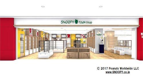 スヌーピータウンショップ池袋サンシャインシティ店