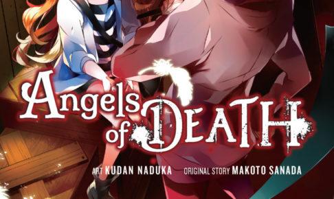 殺戮の天使rロゴ