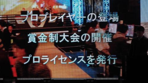 闘会議03