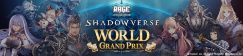 RAGE Shadowverse World Grand Prix