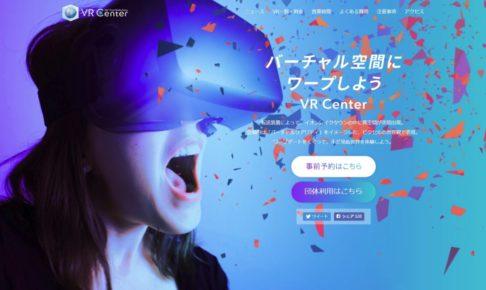 VRcenter