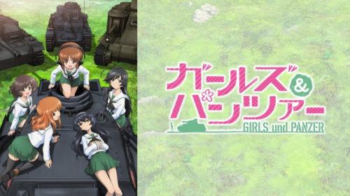 (C)GIRLS und PANZER Projekt