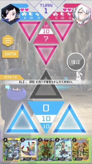 カード配置画面
