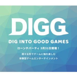 DIG INTO GOOD GAMES