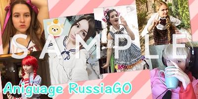 Aniguage RussiaGO