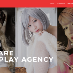 COSPLAY AGENCY