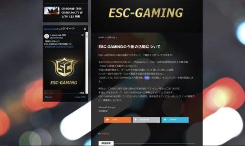 e-SPORTSCAFE