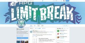 RPG Limit Break 2018