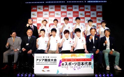 アジア競技大会 eスポーツ 日本代表決定