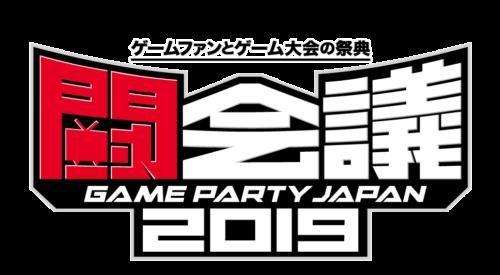 JAEPO×闘会議 2019