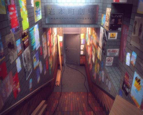 岩本町劇場