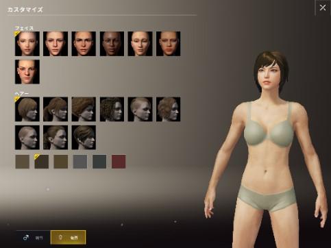 キャラクターの新フェイスの実装