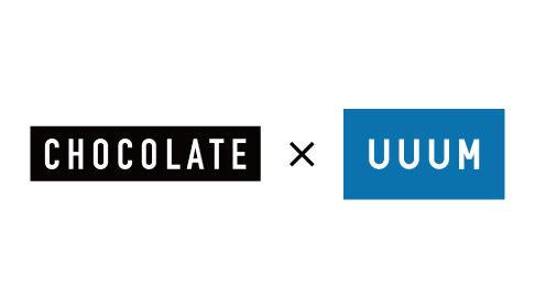 チョコレイト、UUUM