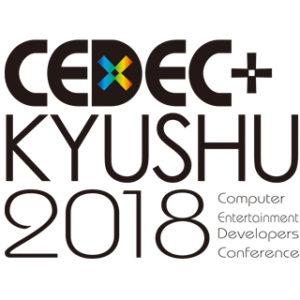 CEDEC+KYUSHU