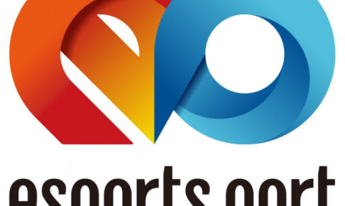 esports port