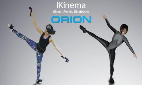 IKinema Orion