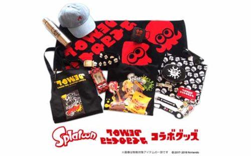 スプラトゥーン × TOWER RECORDS コラボグッズ