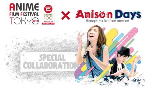 Anison Days Festival