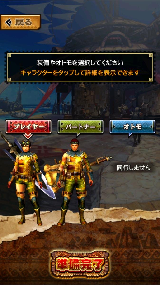・レザーシリーズ(剣士)