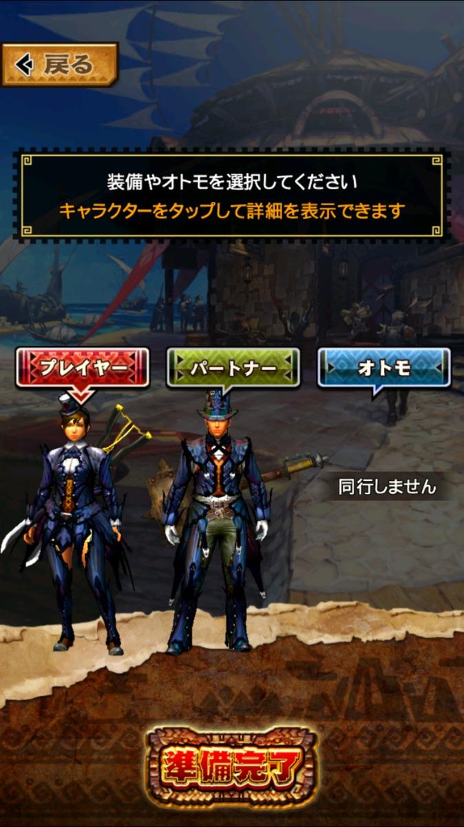 ブナハシリーズ(剣士)