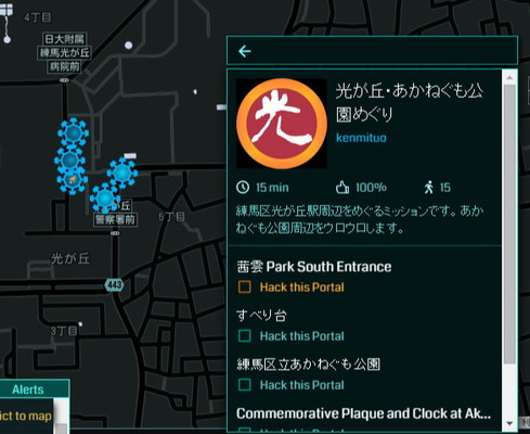 mission detail