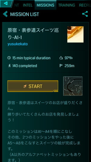 MISSION INGRESS