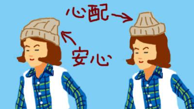 ニット帽女子