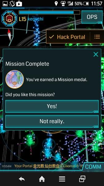 ミッションコンプリート仙台
