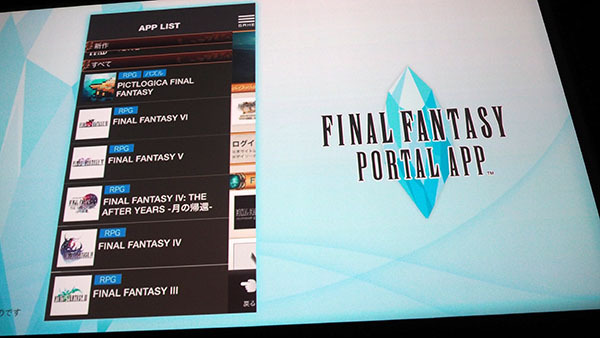 FF発表会 FFPA3