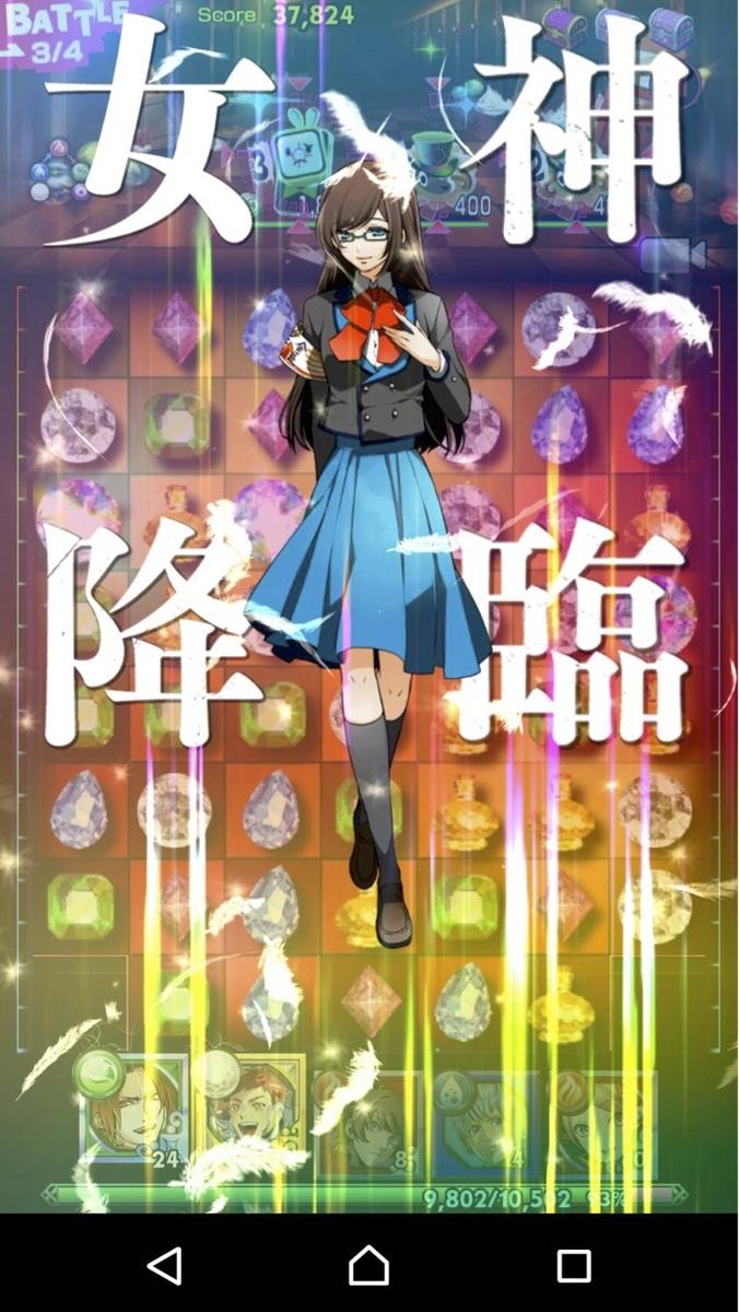 """""""【18】(エイティーン)キミト ツナガル パズル"""""""