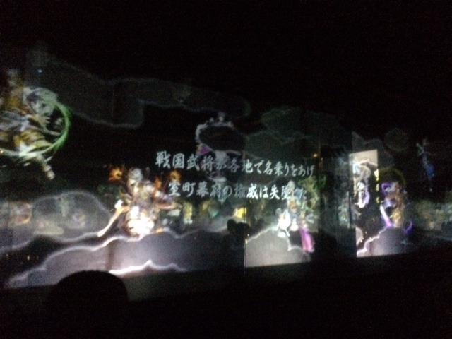 DeNA Infinity Theater