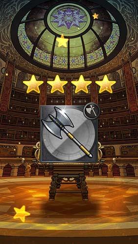 巨人の斧【V】