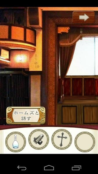 VAMPIRE HOLMES~吸血鬼からの招待状~