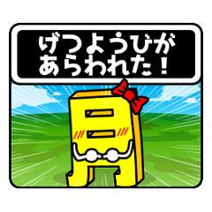 スマートフォンゲーマーに使ってほしいLINEスタンプランキング BEST13!