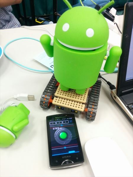 ANDROID BAZAAR AND CONFERENCE 2015 SUMMER