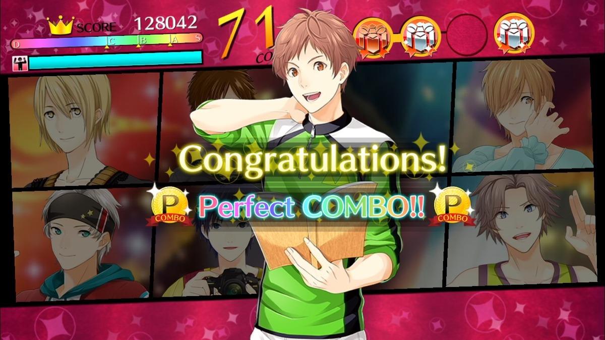 愛の前ではPerfect COMBO!!もたやすいわ。