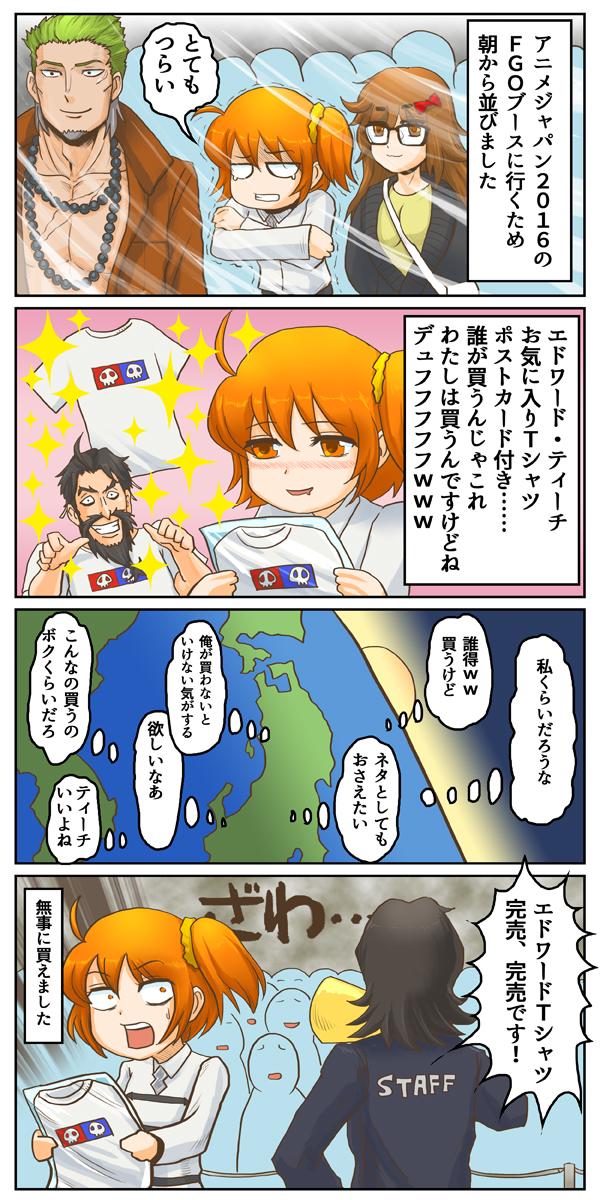 アニメジャパンに行きました